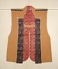 Japanese Antique Textile Samurai's Jinbaori