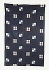 Japanese Vintage Textile Kurume Kasuri Futonji