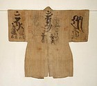 Japanese Antique Textile Asa Pilgrim's Jacket