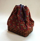Japanese Vintage Basket With Wa-sarasa,  Bag