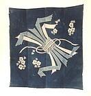 Japanese Antique Textile Boro Furoshiki Noshi
