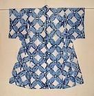 Japanese Vintage Textile Cotton Shibori Kimono