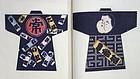 Japanese Antique Print Hinagata Of Hanten Kimono