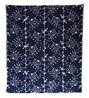 Japanese Antique Textile San-in Kasuri Daruma