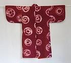 Japanese Vintage Textile Girl's Shibori Kimono
