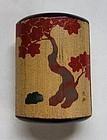 Japanese Vintage Bamboo Urushi Small Box