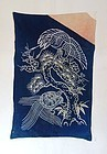 Japanese Antique Textile New-born Baby's Yu-age