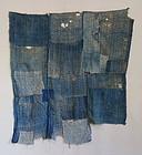 Japanese Vintage Textile Boro Small Piece Asa