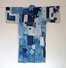 Japanese Vintage Textile Boro Man's Kimono
