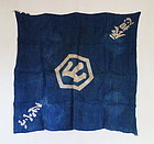 Japanese Antique Textile Hemp Large Furoshiki Wrapping Cloth