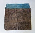 Japanese Antique Textile Bag Made of Cotton with Katazome Edo