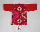 Japanese Vintage Textile Baby's Cotton Shibori Kimono Benibana