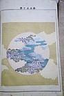 Japanese Antique Woodblock Prints Design Book of Fukusa