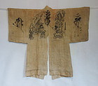 Japanese Antique Textile Hemp Pilgrim's Jacket Hanten