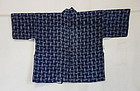 Japanese Antique Textile Asa Kasuri Han-juban Under Kimono