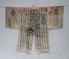 Japanese Vintage Textile Asa Pilgrim's Coat with Sutra