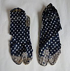 Japanese Vintage Textile Boro Tabi Made of Cotton Kasuri