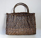 Japanese Vintage Mingei Basket Made of Yamabudo