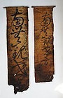 Japanese Antique Textile Buddhist Banner Meiji