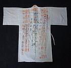 Japanese Vintage Textile Pilgrim's Cotton Hanten