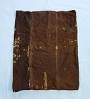Japanese Vintage Textile Cotton Sakabukuro with Stitches