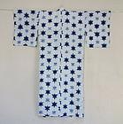 Japanese Vintage Textile Cotton Kimono with Sekka-shibori