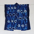 Japanese Antique Textile Hand-spun Cotton Shibori Han-juban