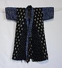 Japanese Vintage Textile Boro Cotton Child's Kasuri Kimono