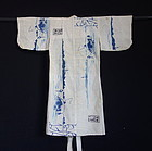 Japanese Vintage Textile Child's Cotton Kimono Made of Tenugui