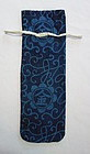 Japanese Antique Textile Cotton Katazome Bag for Money