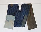 Japanese Vintage Textile Cotton Obi Lining