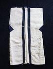 Japanese Vintage Textile Sakkuri Handwoven of Hemp