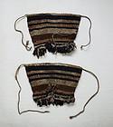 Japanese Vintage Textile Habaki Shin Cover with Sakiori