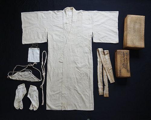 Japanese Antique Textile Set of Ohenro's Kimono and Accessaries