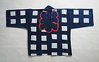 Japanese Vintage Textile Cotton Hanten with Katazome