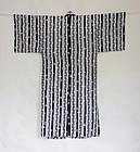 Japanese Vintge Textile Man's Cotton Kimono Yukata with Katazome
