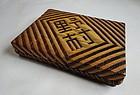 Japanese Vintage Bambo Basket