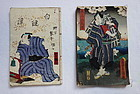 Japanese Antique Woodblock Print Books of Gisaku Late Edo