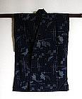 Japanese Vintage Mingei Textile Baby's Katazome Juban