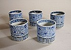Japanese Antique Ceramic Koimari Choko Mijin Karakusa