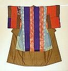 Japanese Antique Textile Silk Hagi-juban Benibana