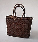 Japanese Vintage Mingei Basket Walnut