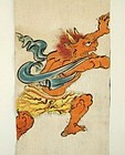Japanese Antique Textile Nobori With Oni Ogre