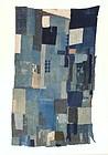 Japanese Vintage Textile Boro Futon Cover Many Patches