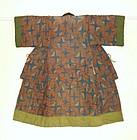 Japanese Vintage Textile Baby's Cotton Kimono Or Yogi