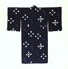 Japanese Antique Textile Cotton Shibori Kimono
