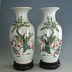 Chinese Famille Rose Porcelain Vases with Poem, Qing