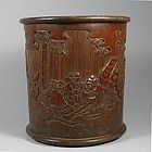 Chinese Bamboo Scholar's Carved Bitong Brush Pot
