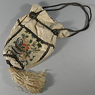 Chinese Silk Wedding Purse with Forbidden Stitch