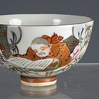 Asian Trade Porcelain Tea Bowl Cup with Fine Painting